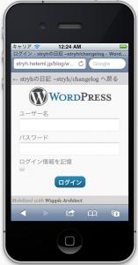 WPMobileAdmin_login