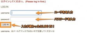 webstagram_login