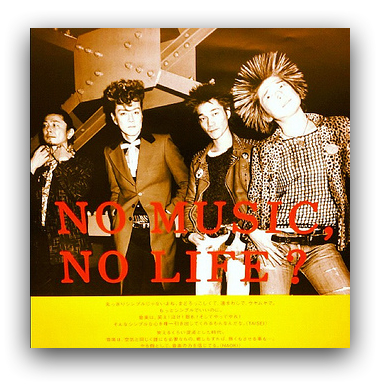 [MusicLog::Vol.28] NO MUSIC NO LIFE – SA タワレコ限定シングル