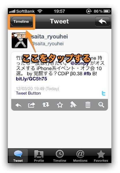 Tweetlogix