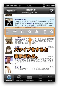 Tweetlogix2-1.jpg