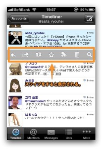 Tweetlogix2.jpg