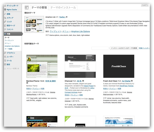 Themepage