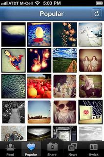 Instagramのポピュラーを積極的に見よう!そして『いいね!』もしよう!