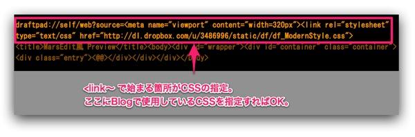 CSS 1