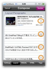 Tinydesk4-1.jpg