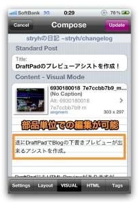 Tinydesk5.jpg