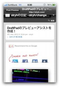 Tinydesk8.jpg