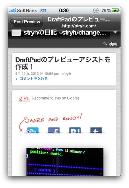 Tinydesk8
