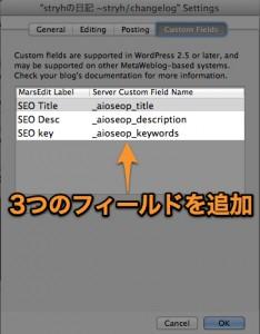 WordPress_WarsEdit1.jpg