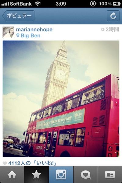 Instagram popular10