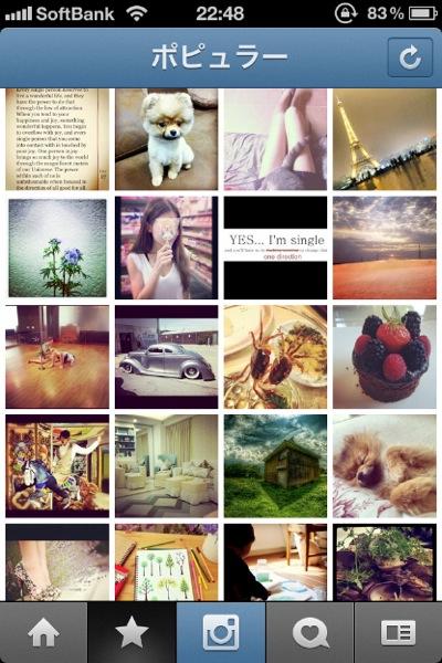 Instagram popular2