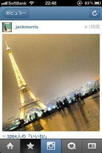 instagram_popular3.jpg