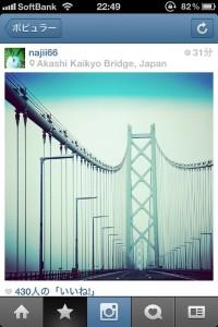 instagram_popular5.jpg