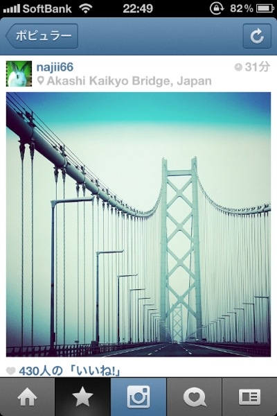 Instagram popular5