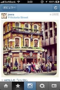 instagram_popular6.jpg