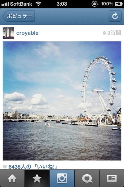 Instagram popular7