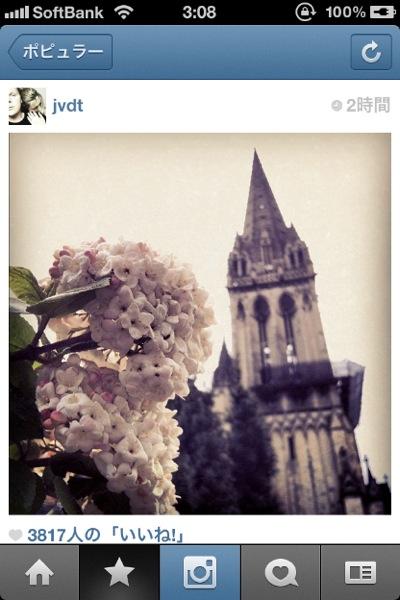 Instagram popular9