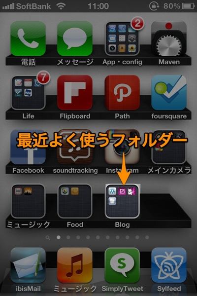Iphone home 1