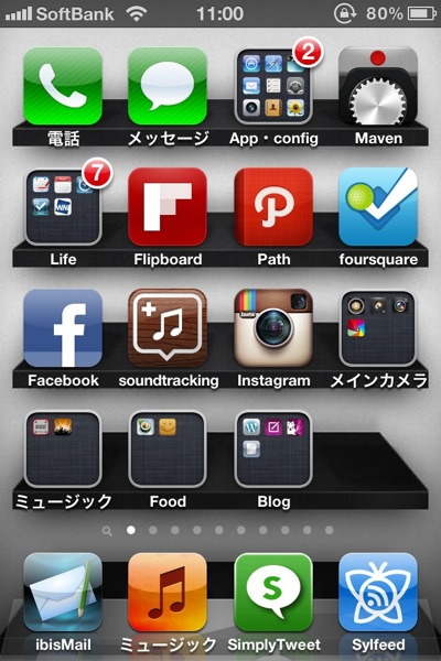 Iphone home