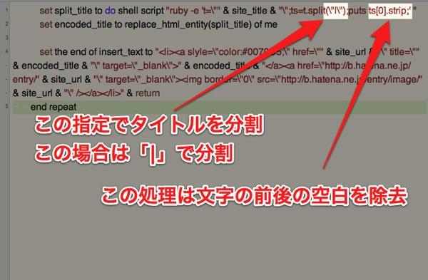 AppleScript1