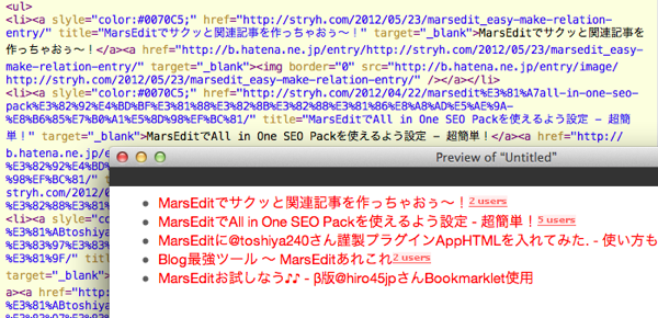 AppleScript2