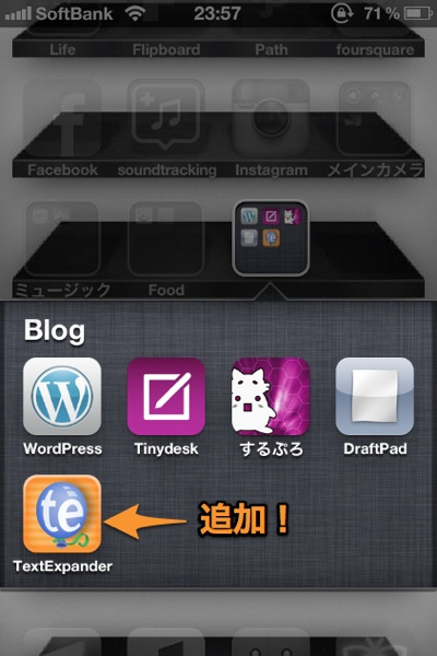 BlogTool