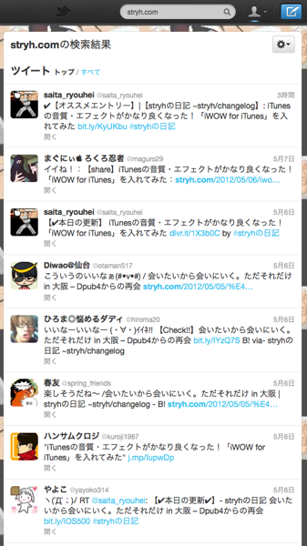 Twitter ego1