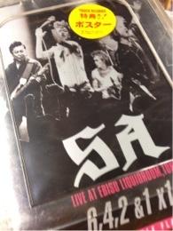 [MusicLog::Vol.37] SA -『6, 4, 2 & 1 x 10』発売▷今更Sex Pistols
