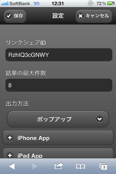 AppHtmlWeb Original2