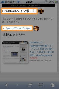DraftPad_howtoimport.jpg