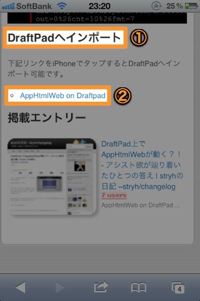 DraftPad howtoimport