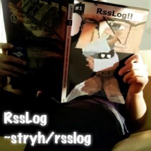 RssLog-Thumbnail.jpg