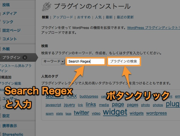 Search Regex1