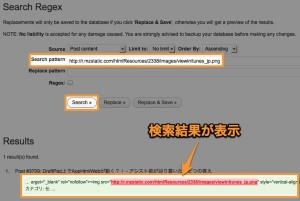 Search-Regex15.jpg