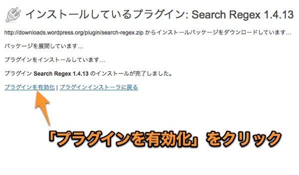Search Regex4