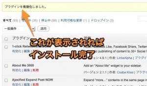 Search-Regex5.jpg