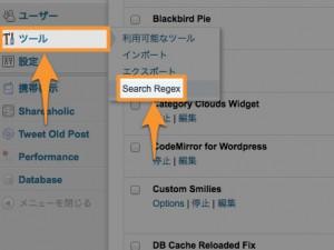 Search-Regex6.jpg