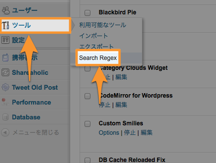 Search Regex6