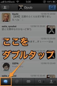 Tweetbot1.jpg