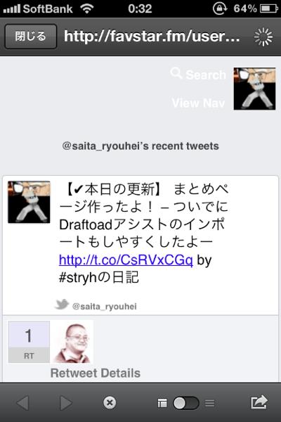 Tweetbot8