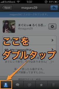 Tweetbot9.jpg