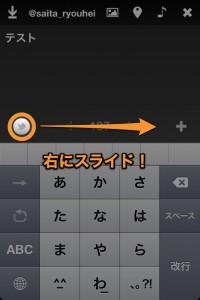 Twittin2.jpg