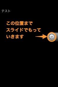 Twittin3.jpg