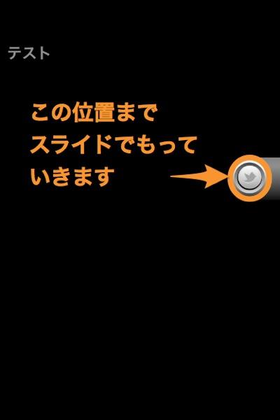 Twittin3