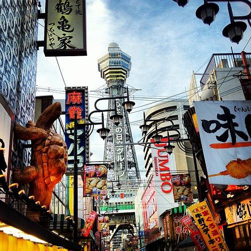 [関西旅行2日目]色々な方に会えた大阪、新世界 – そして飲みまくった!食べまくった!