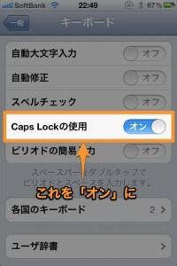 Caps-Lock1.jpg