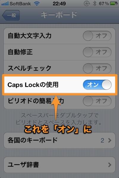 Caps Lock1