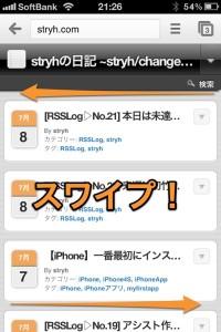 Chrome-for-iOS1-1.jpg