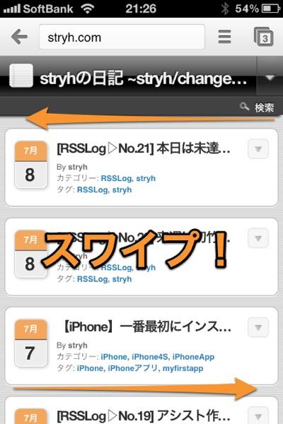 Chrome for iOS1 1